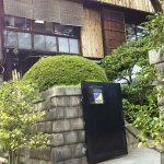 伏見 幕末 寺田屋1/京都 ブログガイド