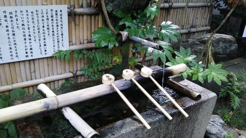 伏見 名水 閼伽水1/京都 ブログガイド