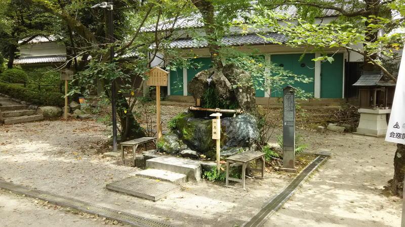 不二の水/京都 ブログガイド