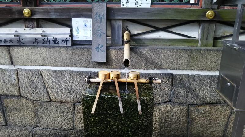 伏見 名水 御香水1/京都 ブログガイド