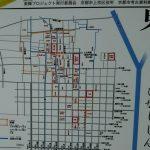 京都 東陣跡7/京都 ブログガイド