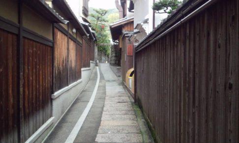 石塀小路/京都 ブログガイド