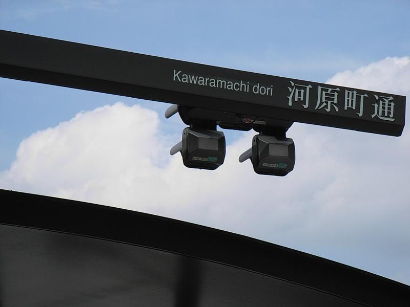 京都の通り 河原町通標識/京都 ブログガイド