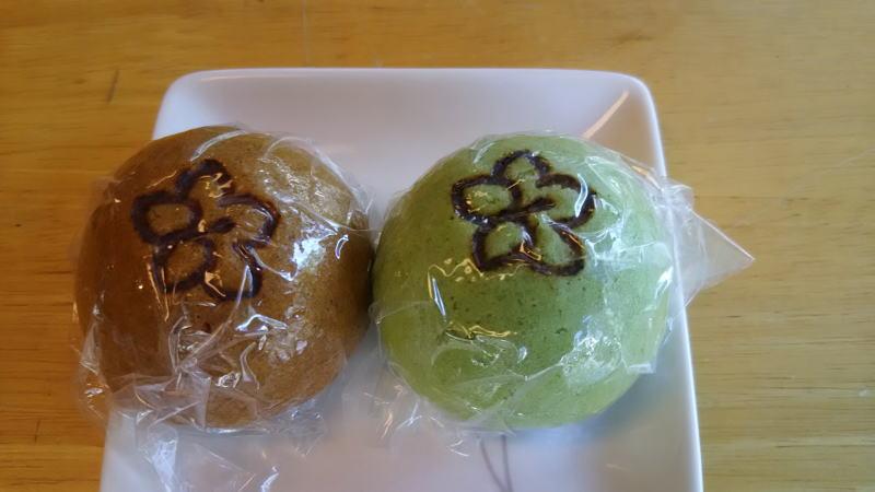 光秀饅頭 /京都 ブログガイド
