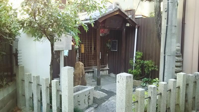 京都 明智光秀の塚 / 京都 ブログガイド