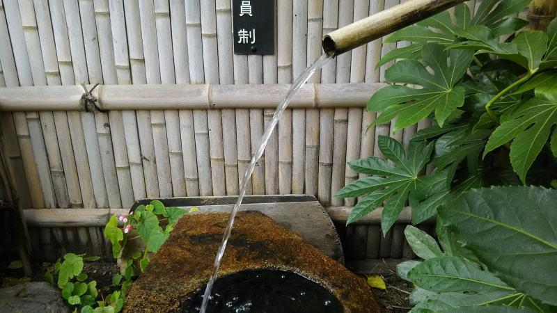 伏見 名水 常盤井水2/京都 ブログガイド