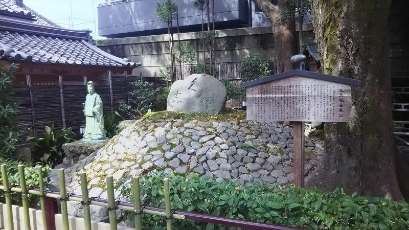 安井金比羅宮/京都 ブログガイド