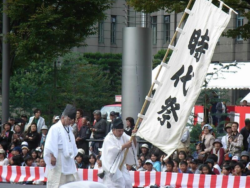 2018年9月 京都イベント情報 /京都 ブログガイド