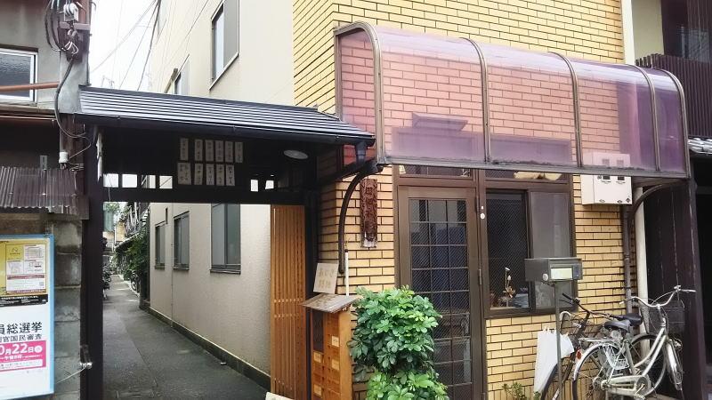 京都 路地 あじき路地2/京都 ブログガイド