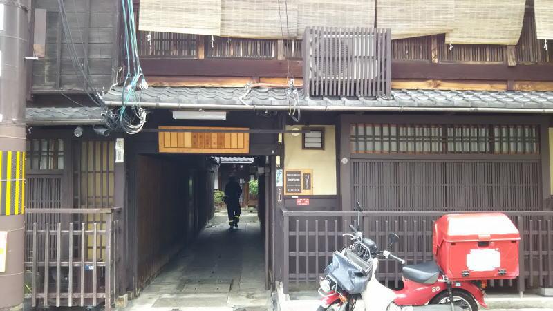 京都 路地 祇園路地2/京都 ブログガイド