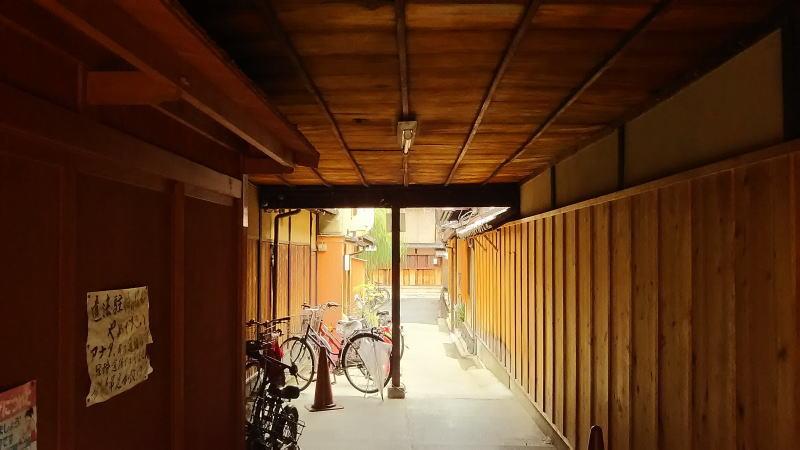 京都 路地 祇園辻子2/京都 ブログガイド