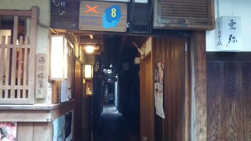 京都 路地 先斗町路地1/京都ブログガイド