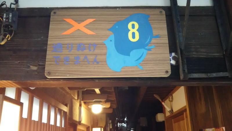 先斗町路地2/京都ブログガイド