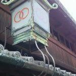 京都 島原 輪違屋2 / 京都ブログガイド