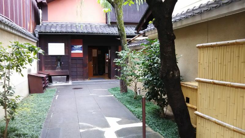 角屋2 / 京都ブログガイド