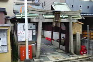 若宮八幡宮2/京都 ブログガイド