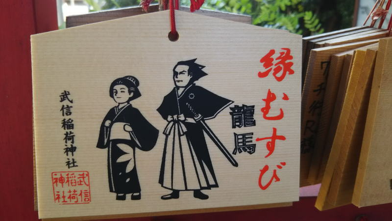 武信稲荷神社5 / 京都 ブログガイド