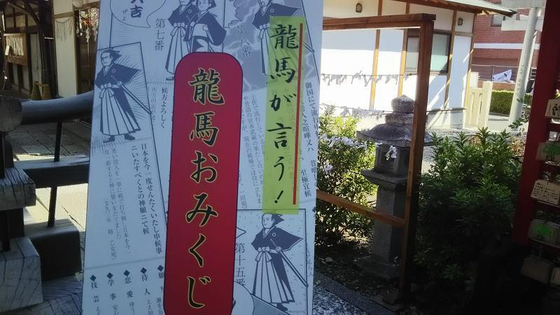 武信稲荷神社6 / 京都 ブログガイド