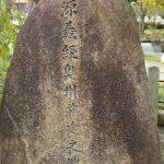 首途八幡宮 / 京都 ブログガイド