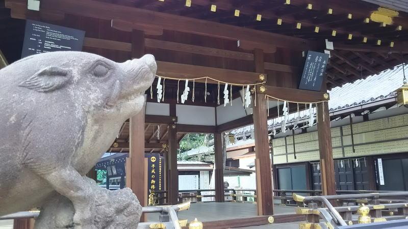 護王神社4/京都 ブログガイド