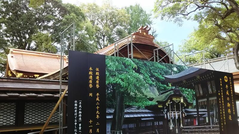 護王神社本殿 /京都 ブログ ガイド