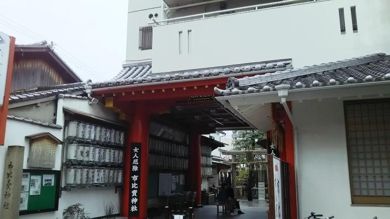 市比賣神社1/京都ブログガイド