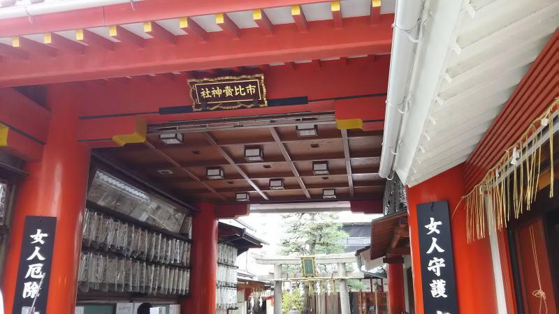 市比賣神社2/京都ブログガイド
