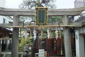 市比賣神社3/京都ブログガイド