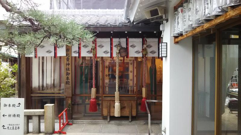市比賣神社4/京都ブログガイド