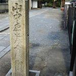 本満寺 山中鹿之助の墓 /京都 ブログガイド