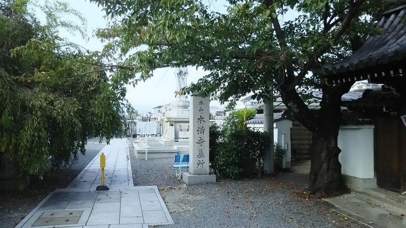 本満寺 山中鹿之助の墓 /京都 ブログ ガイド