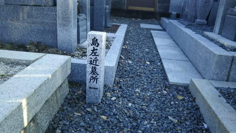 立本寺 /京都 ブログガイド