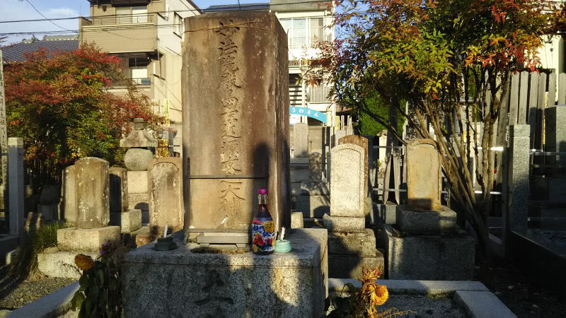 島 左近の墓/京都 ブログガイド