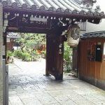 瑞泉寺 豊臣秀次の墓/京都 ブログガイド