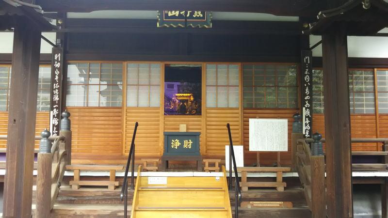 本堂/京都 ブログガイド