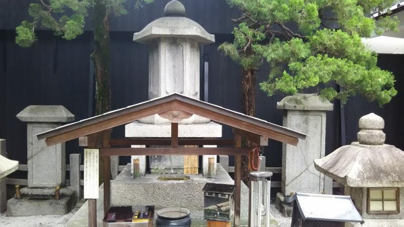 豊臣秀次の墓/京都 ブログガイド