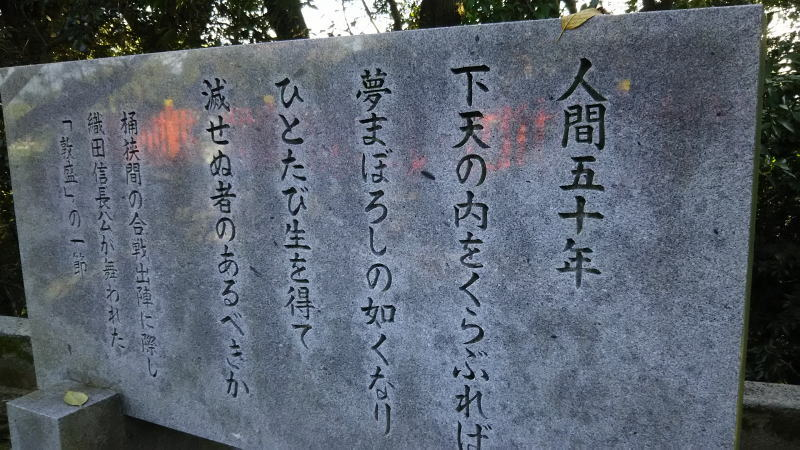 京都 神社 ご利益 建勲神社 / 京都 ブログガイド