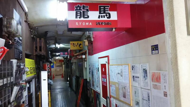 おりょう独身時代寓居跡2/京都 ブログ ガイド