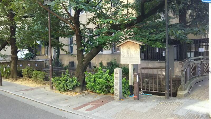 土佐藩邸跡1/京都 ブログ ガイド