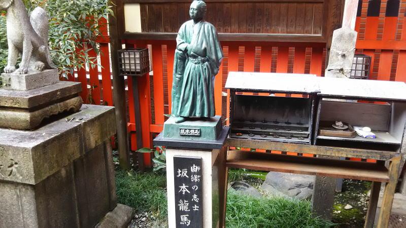 木屋町 幕末 史跡めぐり 土佐稲荷神社2/京都 ブログ ガイド