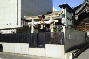 火除天満宮 / 京都ブログガイド