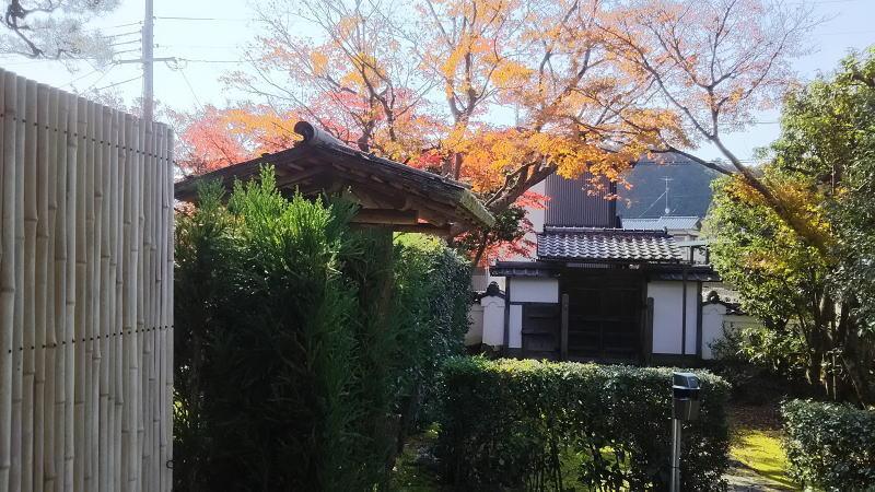 岩倉具視幽棲旧宅14 / 京都 ブログ ガイド