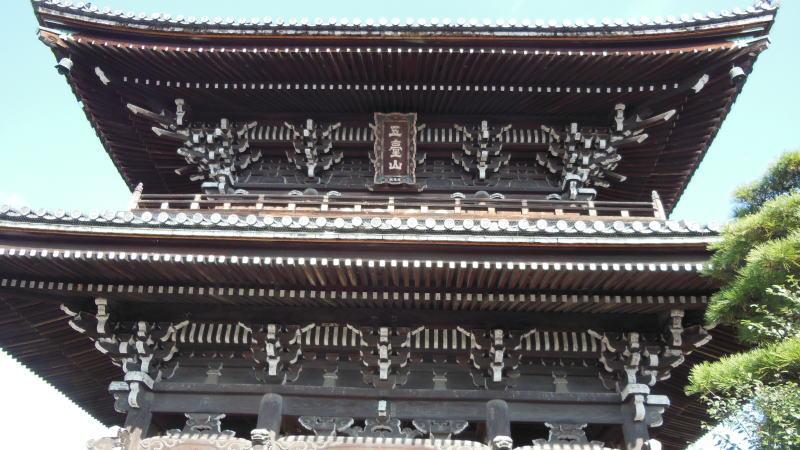 清凉寺(嵯峨釈迦堂)1 / 京都 ブログ ガイド