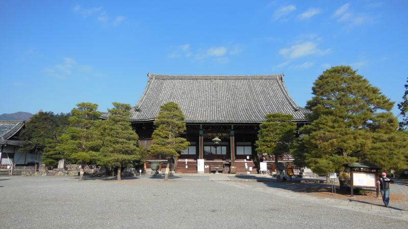 清凉寺(嵯峨釈迦堂)2 / 京都 ブログ ガイド