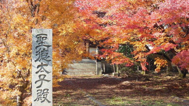 清凉寺(嵯峨釈迦堂)9 / 京都 ブログ ガイド