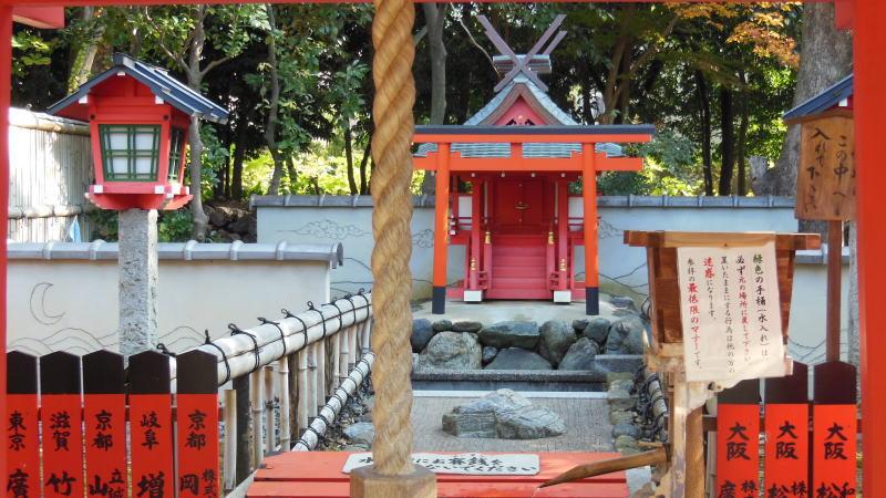滄海神社 / 京都 ブログ ガイド