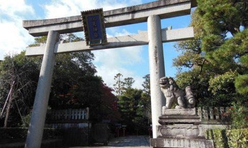 京都 安産・子授け わら天神宮 / 京都ブログガイド