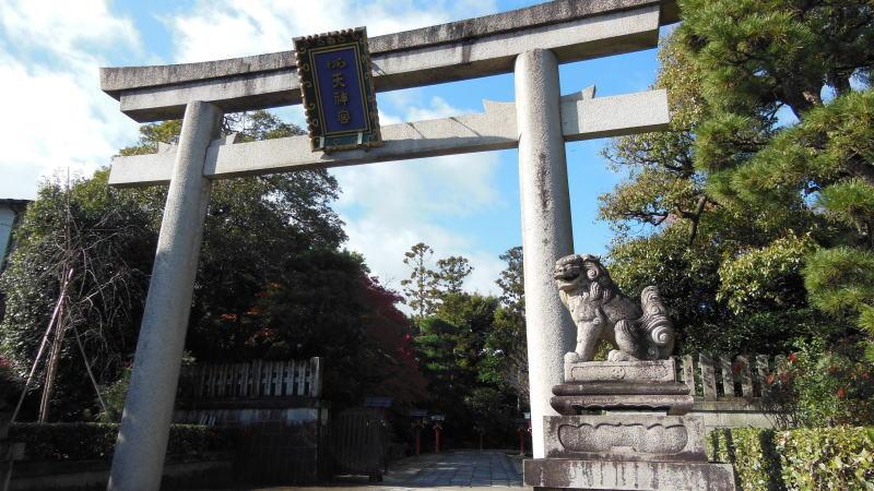 わら天神宮1 / 京都 ブログ ガイド