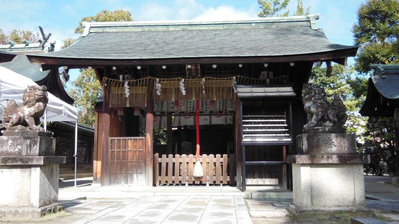 わら天神宮3 / 京都 ブログ ガイド