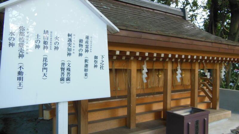 新熊野神社10 / 京都 ブログ ガイド